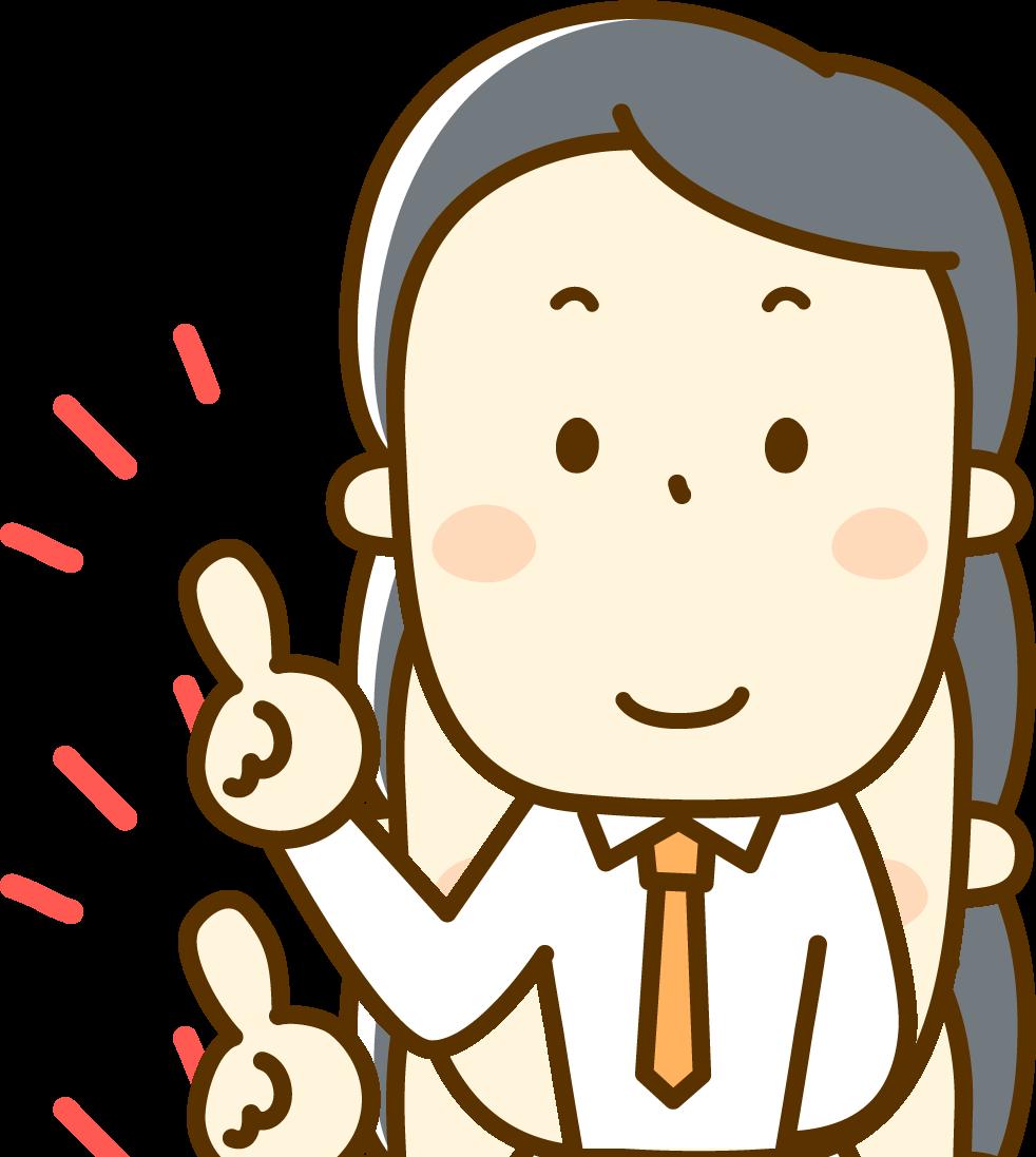 カルタ(指さし)