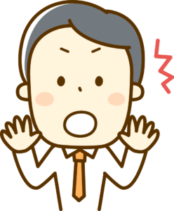 カルタ(びっくり)