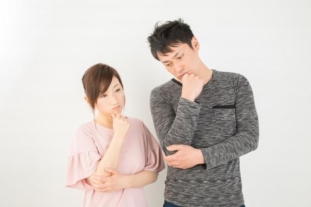 夫婦 悩み