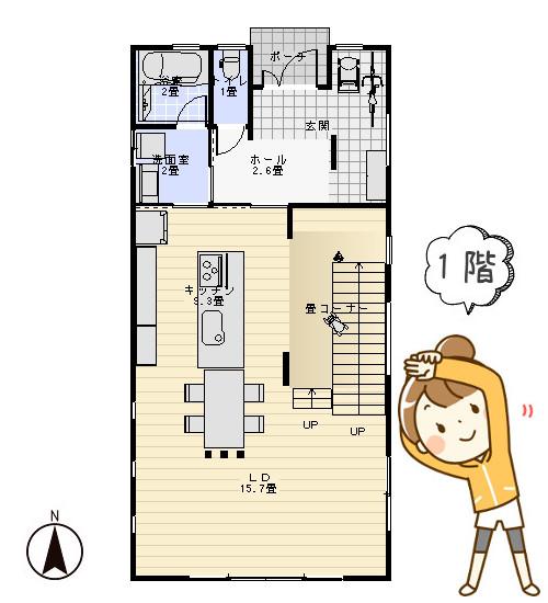 セカンドリビングのある総二階の家1階