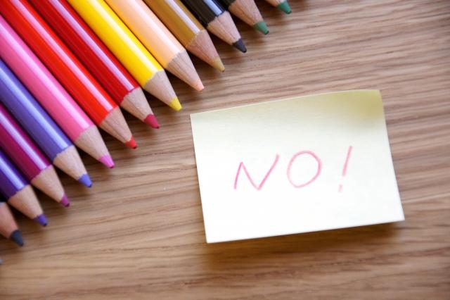 色鉛筆NO