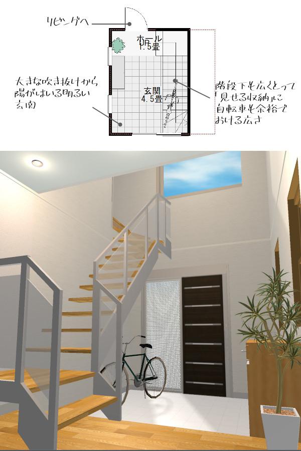 階段と吹き抜けのある玄関の間取り