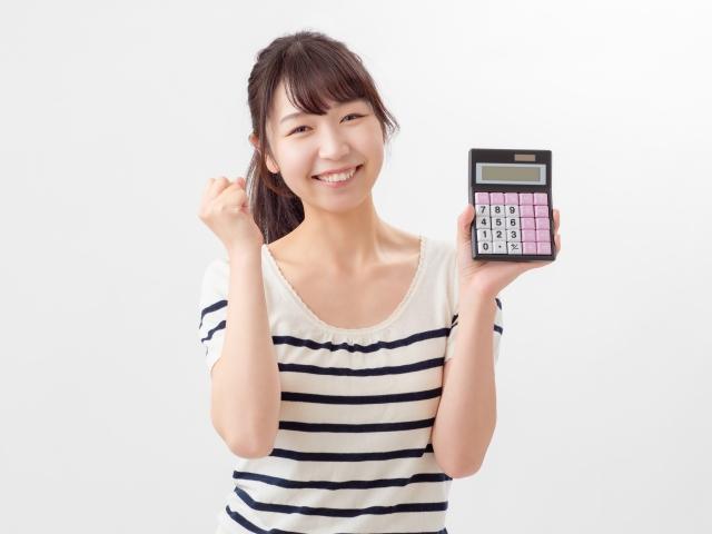 電卓と笑顔