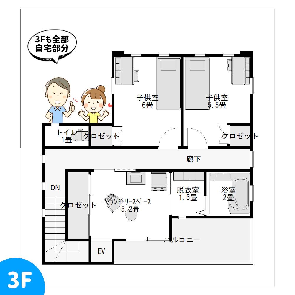 賃貸併用住宅の間取り3F
