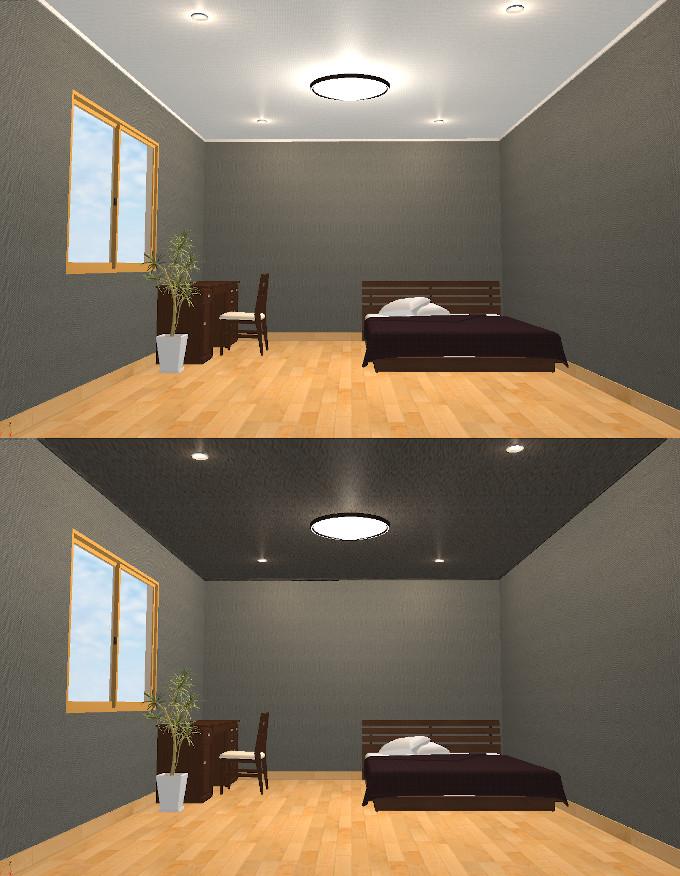 天井の色で高さが違って見える