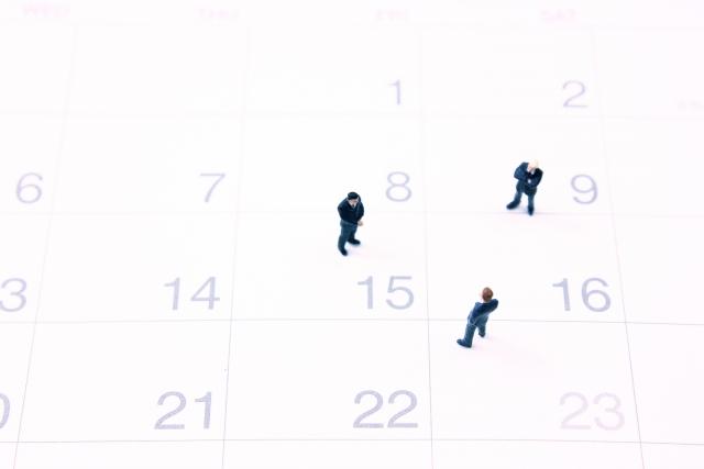 営業マンとカレンダー