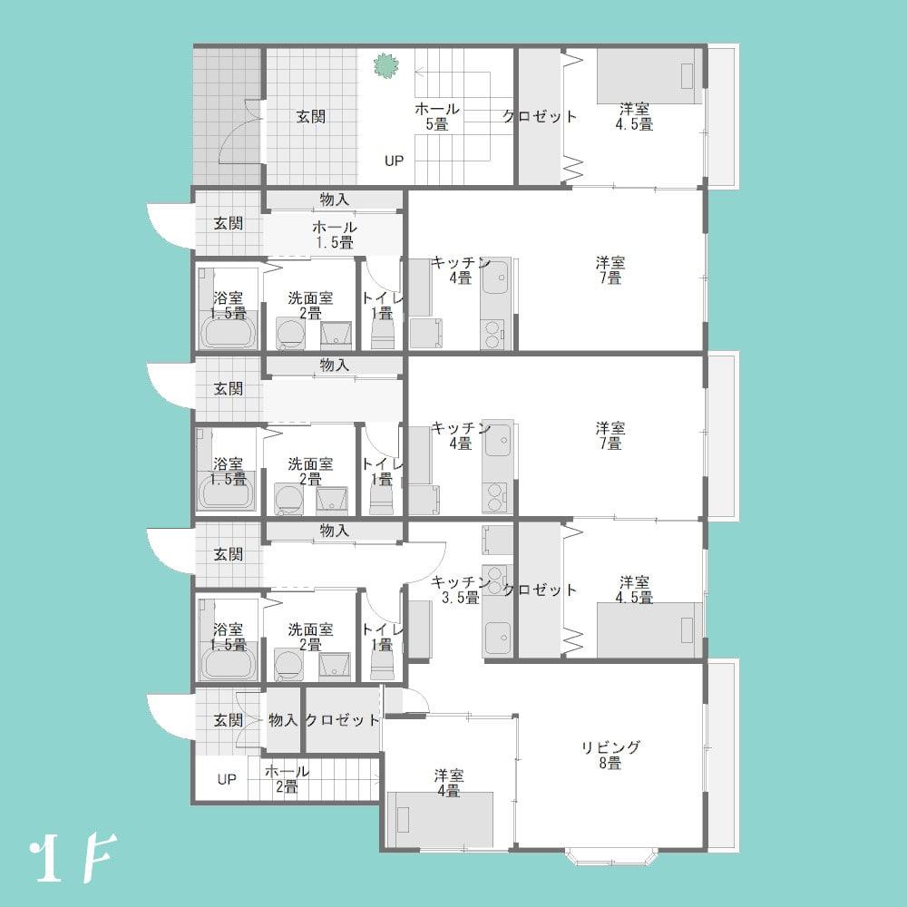 2階建て賃貸併用住宅1F
