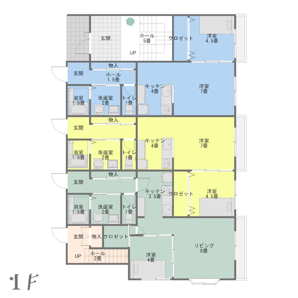 2階建て賃貸併用住宅1F色分け