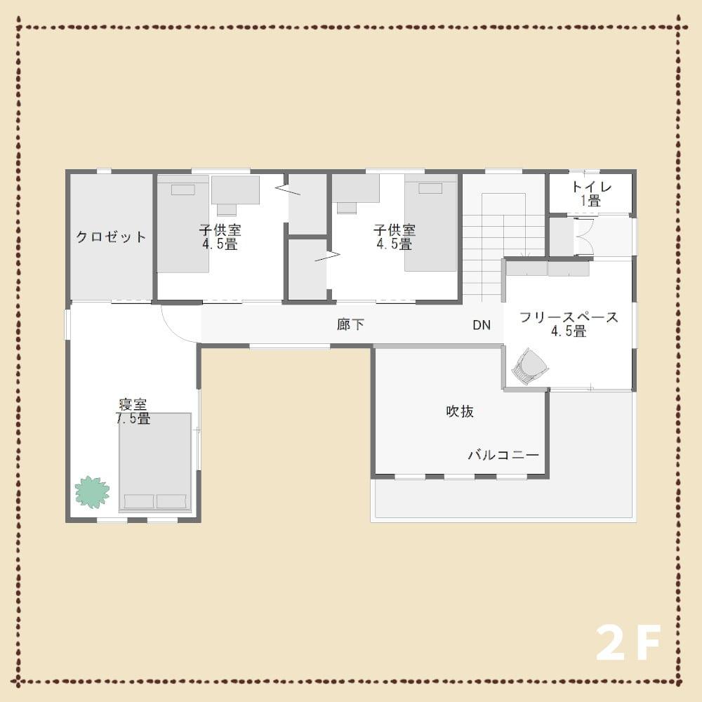 旗竿地の家2F