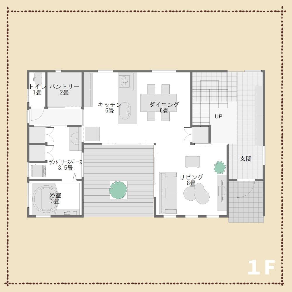 旗竿地の家1F